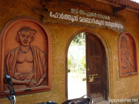 Itty Achuthan Vaidyar Memorial Sasya Sarvaswam, Chaliyam