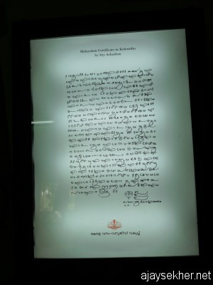 Certificate given by Itty Achuthan Vaidyar for Hortus Malabaricus in Kolezhuthu script in his own hand in the 17th century to the Dutch.  Displayed in Chaliyam Sasya Sarvaswam, Calicut.