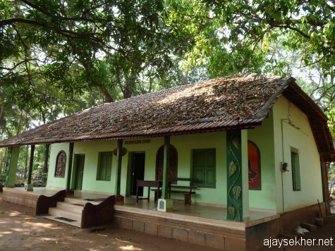Old British bungalow now turned in an interpretation centre at Chaliyam Itty Achuthan Sasya Sarvaswam.