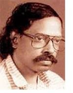 Poet D Vinayachandran an early photo from mid modernism, from the internet