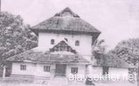 Cheraman Pally the earliest mosque in Kerala and India or outside Arabia.  Established by Malik Dinar in early 7th century.  Kunjikuttan Tampuran and Randathani had written that it was an ancient Baudha Pally prior to that. Photo from internet.