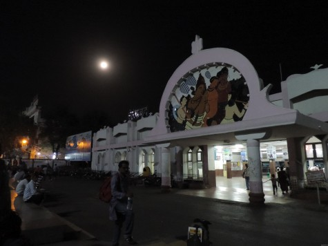 Buddha Purnima at Aurngabad.  See the entrance to the Railway Station in Chaitya gateway style of Ajanta and full moon climbing at left top; Anirudh also in the frame. 25 May 2013.