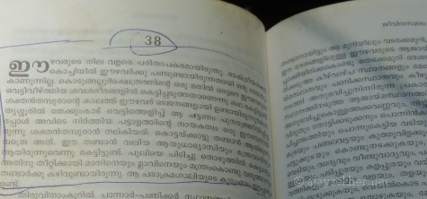 C Kesavan's autobiography Jivitasamaram (Life-struggle) page showing the reference to Kottekad Tandan and his association with Saktan. Chapter 38 beginning.