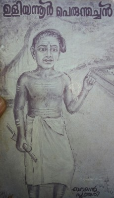 A portrait of Perum Tachan from the cover of Pooteri Balan's book Uliyanur Perumtachan
